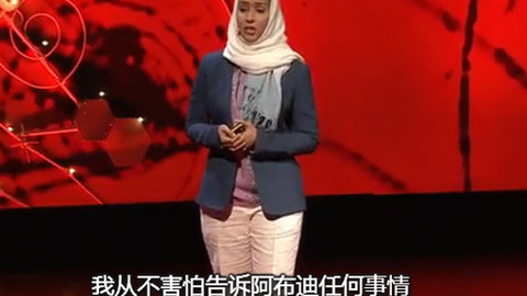 一名敢开车的沙特女性