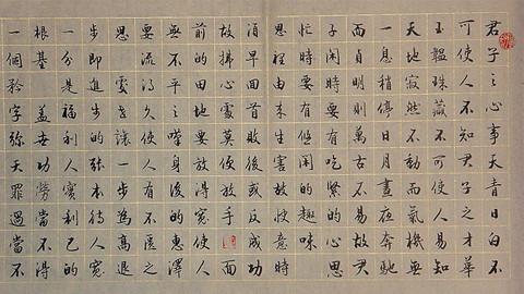 黑龙江大学公开课:《菜根谭》的智慧