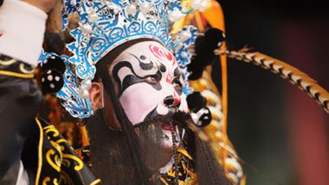 西安交通大学公开课:戏曲文化漫谈