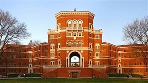 俄勒冈州立大学:生物化学