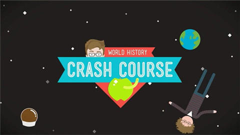 Crash Course 世界历史 (第二季)